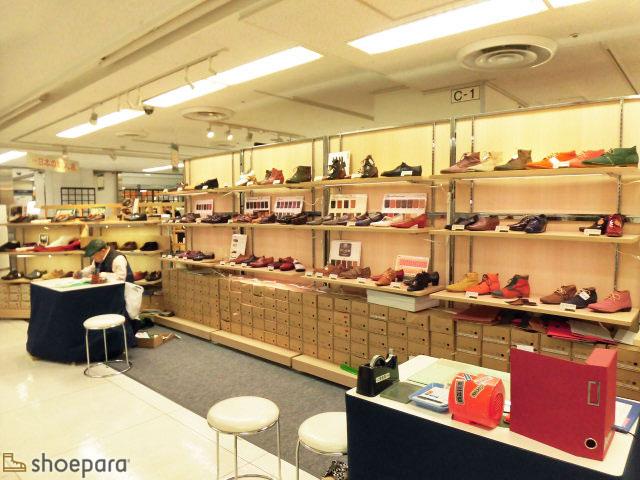 サカエブロス ツインメッセ静岡「匠の職人工芸展」